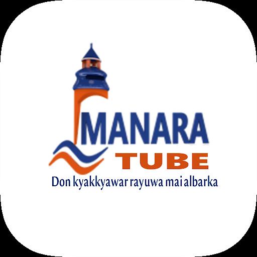 Manara Tube
