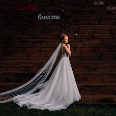 Wedding photographer Olga Nikolaeva (avrelkina). Photo of 01.09.2019