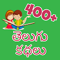 బాతు - కోడి (Bathu Kodi) Telugu Stories icon
