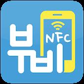 교통카드 충전기 (부비NFC)