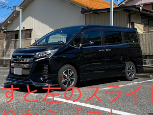 ノア ZRR80Wのカスタム事例画像 ☆hiro☆さんの2020年10月16日16:04の投稿