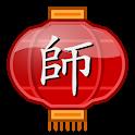 Laoshi Chinese Dictionary icon