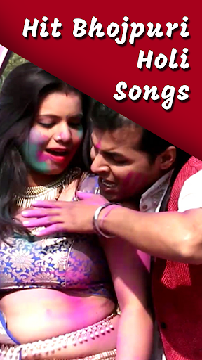bhojpuri video song new 2018 hd download