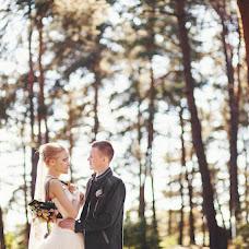 Wedding photographer Dmitriy Rasyukevich (Migro). Photo of 25.02.2014