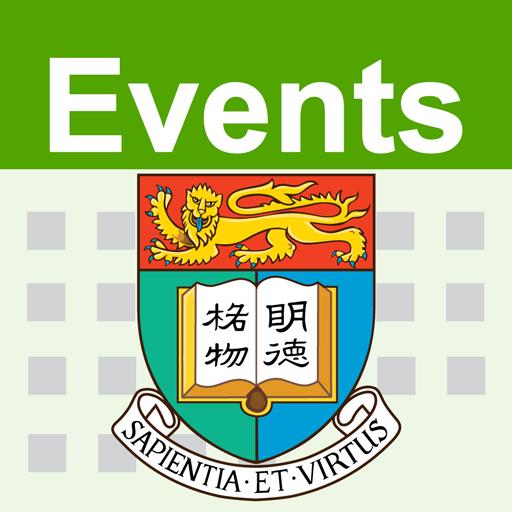 HKU Events