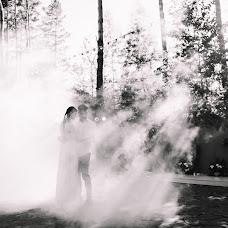 Wedding photographer Andrey Tkachenko (andr911). Photo of 30.07.2018