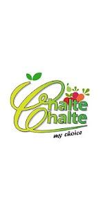 Chalte Chalte - náhled