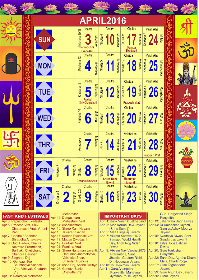 Hindu Calendar - Free-