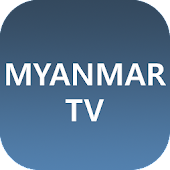 Burmese TV - Watch IPTV