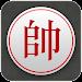 Chinese Chess - Best Xiangqi icon