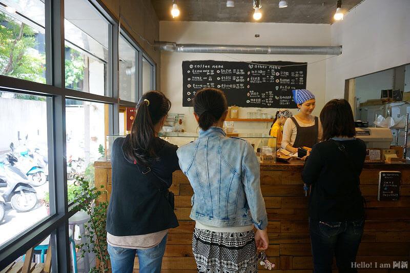 Haritts東京甜甜圈,勤美綠園道下午茶-6
