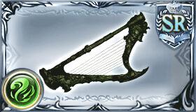 緑の依代の竪琴