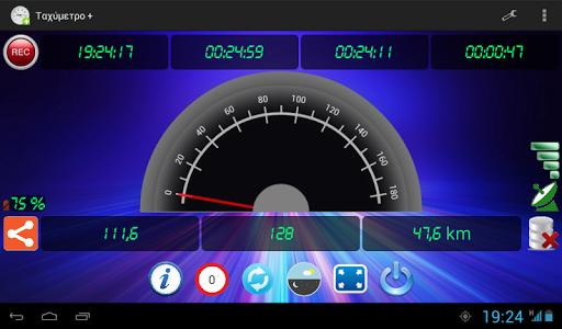 Speedometer + screenshot 10