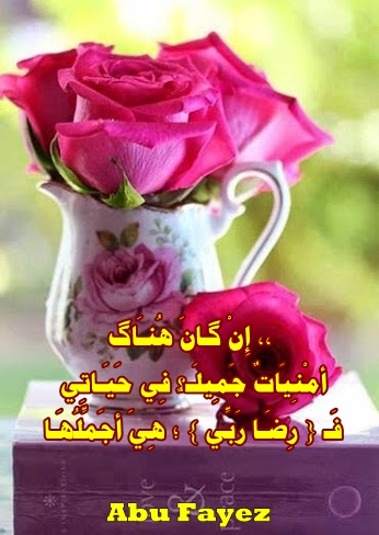 صباح الأمنيات الجميل QBbYqBOGDyQhyFs98MnC