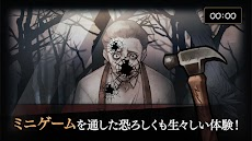 MazM: オペラ座の怪人~謎解きストーリーアドベンチャー~のおすすめ画像2