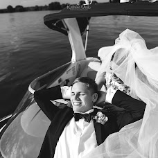 Wedding photographer Katerina Orsik (Rapsodea). Photo of 01.09.2017