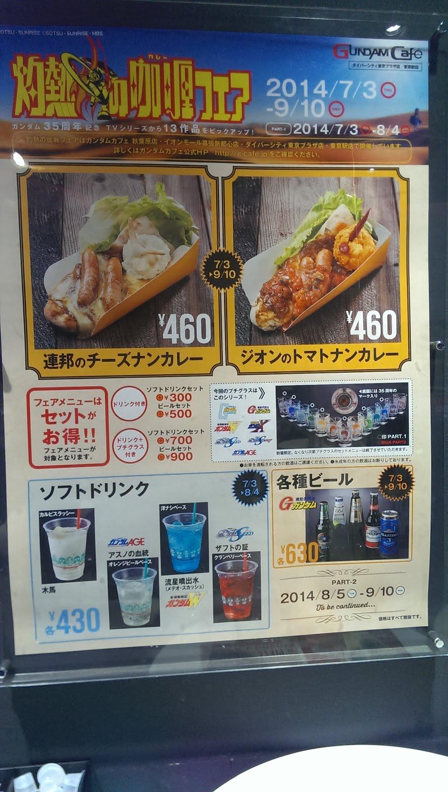 2014-07-24 16.25.01.jpg