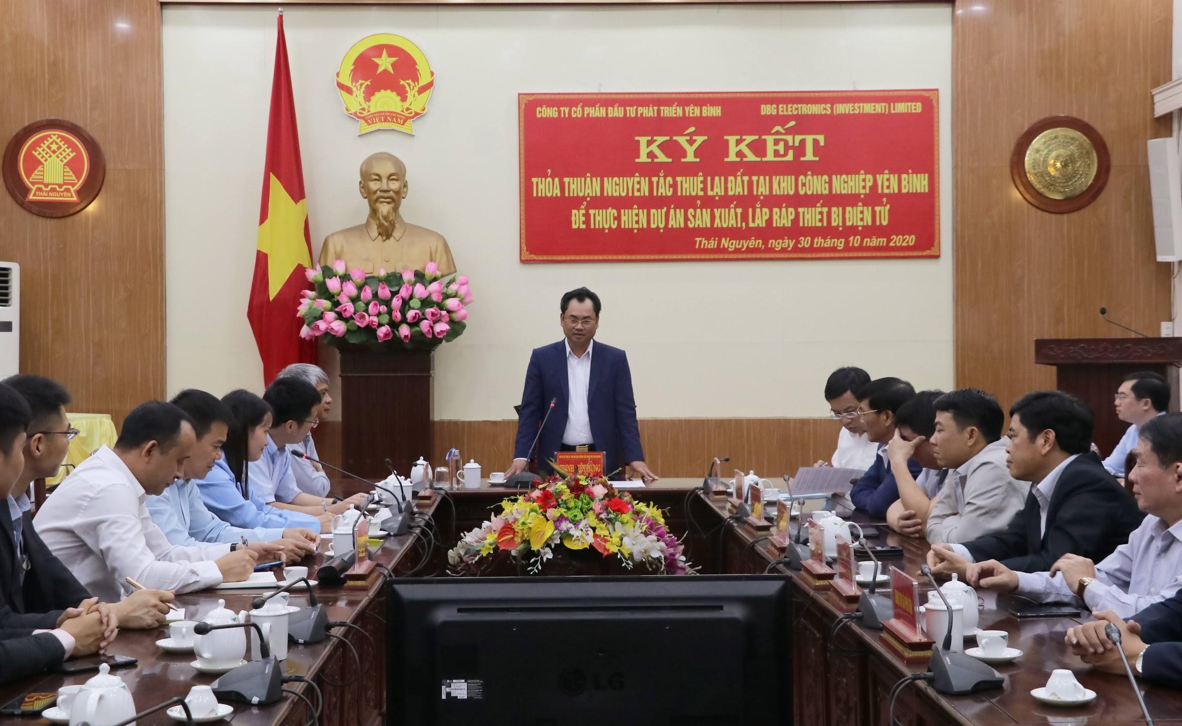DBG Electronics ký kết thỏa thuận nguyên tắc thuê lại đất tại Khu công nghiệp Yên Bình