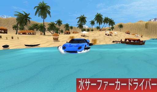 模擬必備免費app推薦|極端な 水 車 レース線上免付費app下載|3C達人阿輝的APP