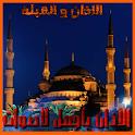 Salatuk Al-Moazin Prayer Times icon