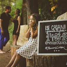 Wedding photographer Tania Torreblanca (taniatorreblanc). Photo of 14.05.2015