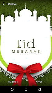 Eid Mubarak Live Wallpaper screenshot 2