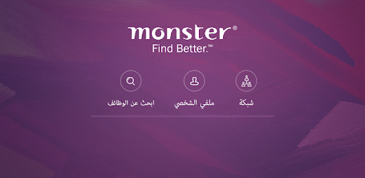 Monster Jobs Arabic app (apk) free download for Android/PC/Windows screenshot