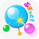 ぷすっと! - 眼力を鍛える大人の脳トレ パズル ゲーム Icon