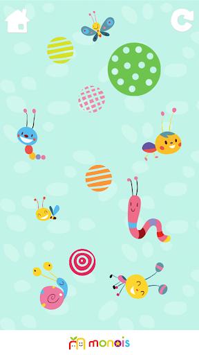 さわってあそぼ!タッチランド 幼児・子供向けの無料知育アプリ
