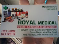 Royal Medical Chemist Druggist & General Stores photo 1