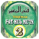 Download Kitab Fathul Mu'in Juz 2 Jual Beli, Wakalah,Ariyah For PC Windows and Mac