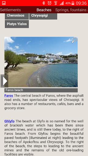Sifnos Trails topoguide 2.8 screenshots 2