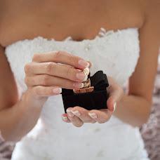 Wedding photographer Diana Lutt (dianalutt). Photo of 07.09.2016