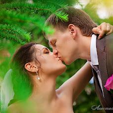 Wedding photographer Anastasiya Mukhina (Dyska). Photo of 16.10.2013