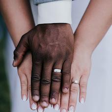 Wedding photographer Maja Sokolic skrinjar (M2SMAJA). Photo of 23.10.2018