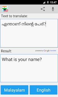 Malayalam Translator Pro - náhled