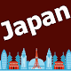 learn Japanese language Sentences in everyday life Download on Windows