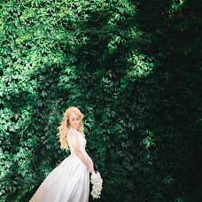 Wedding photographer Anastasiya Kostina (anasteisha). Photo of 31.10.2016