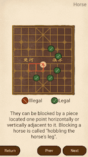 Chinese Chess, Xiangqi - náhled