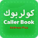 Caller Book - Search by mobile number & Caller ID icon