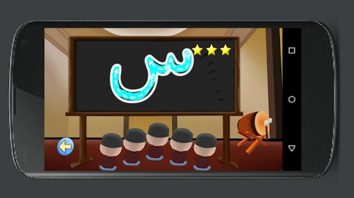 Learn Arabic Alphabet Easily 5.2 screenshots 8