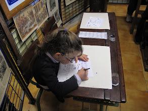 Photo: L'écriture à la plume...