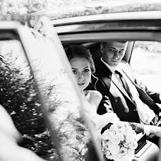 Wedding photographer Aleksandr Vitkovskiy (AlexVitkovskiy). Photo of 12.03.2017