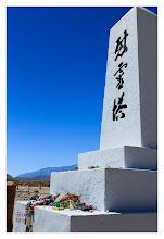 Photo: Eastern Sierras-20120715-148