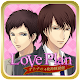 LovePlan~大人の神経衰弱~ 女性向けカジュアルゲーム (game)