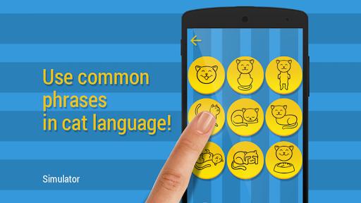 玩模擬App|猫Phrasebook模拟器免費|APP試玩