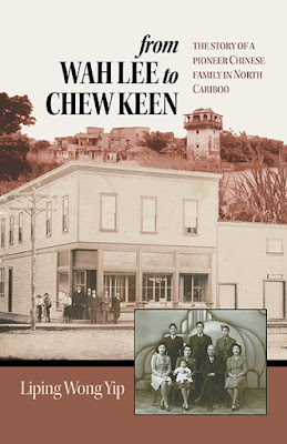 from Wah Lee to Chew Keen cover