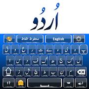 Urdu Keyboard English Keyboard 2018