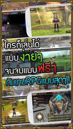 IRUNA Online -Thailand-  captures d'écran 2