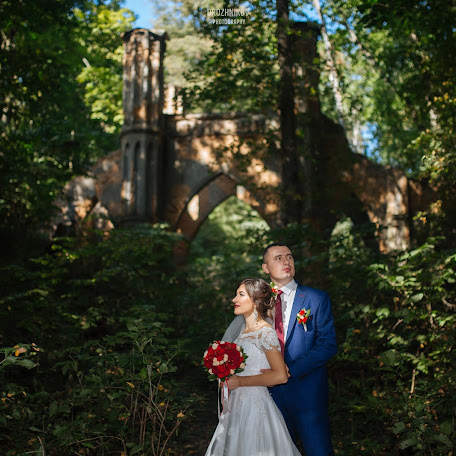 Wedding photographer Maksim Drozhnikov (MaximFoto). Photo of 08.01.2018
